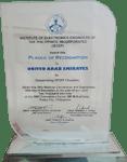 IECEP-Award-3